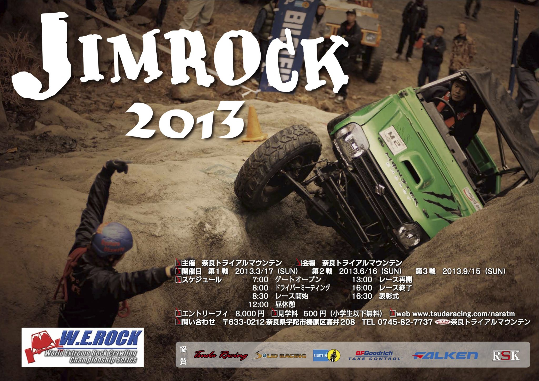 Japan Jimrock werock rock crawling